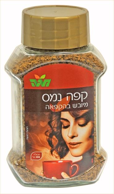 קפה מגה, צילום: אריה בר