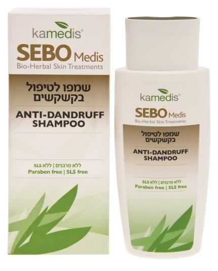 שמפו סבו מדיס לטיפול בקשקשים ועור רגיש. קמדיס.