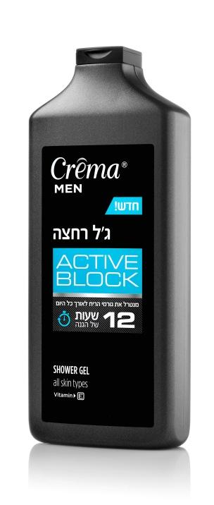 crema man ג'ל רחצה אקטיב בלוק  צילום מוטי פישביין 19.99 שח (2)