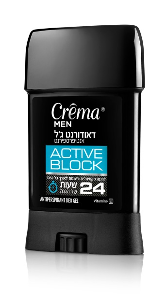 crema man דאודורנט ג'ל אנטיפרספירנט  אקטיב בלוק   24.99 שח (2)