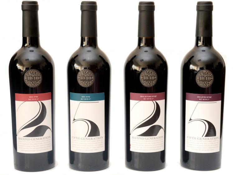יקב ''1848'' - יינות חדשים