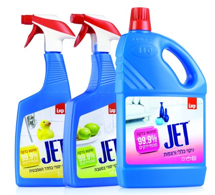סדרת סנו JET  סנו  ג'ט לניקוי כללי ולרצפה 22.90 שח סנו ג'ט לאמבטיה ולמטבח 19.90 שח
