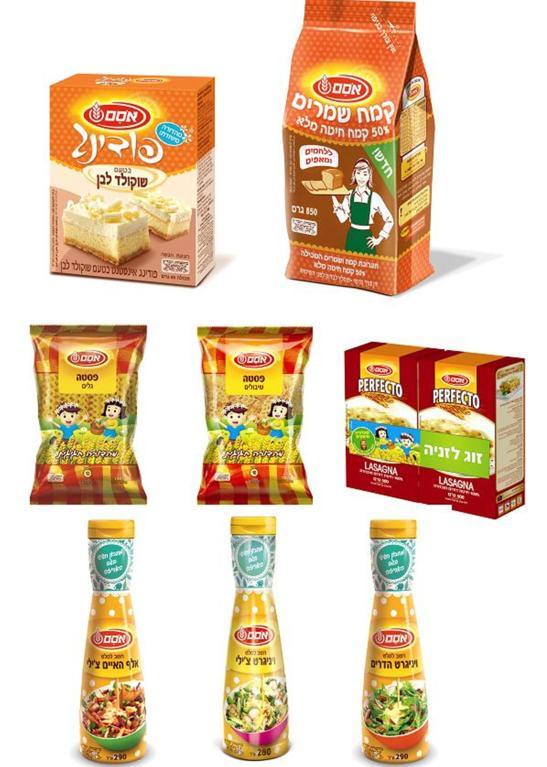 אסם מציגה מוצרים חדשים לכבוד חג השבועות. צילום: סטודיו אסם