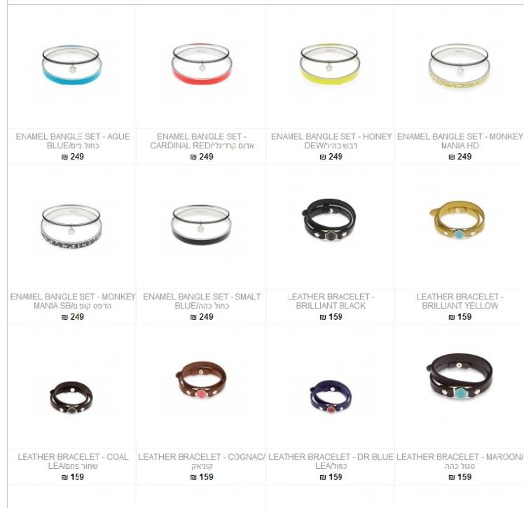 תכשיטים קיפלינג- תמונה מהאתר