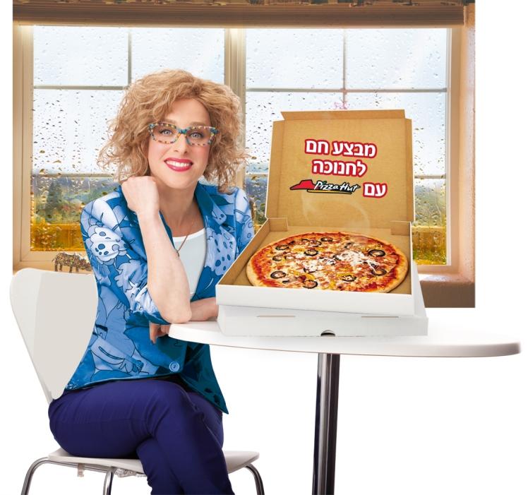 ליאת הר לב -הטבה בפיצה האט