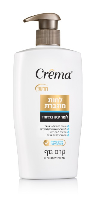 crema קרם גוף לעור יבש במיוחד מחיר 25 שח צילום מוטי פישביין (2)