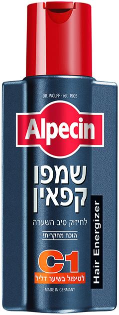 שמפו קפאין C1 אלפסין מחיר 49.90שח לתכולת 250מל צילום דר וולף גרמניה (5).
