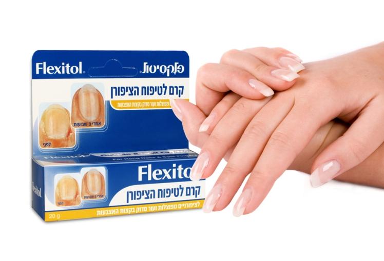 flexitol_handsiStock_000005647208Small_hands