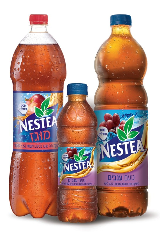 nestea comp (Large)