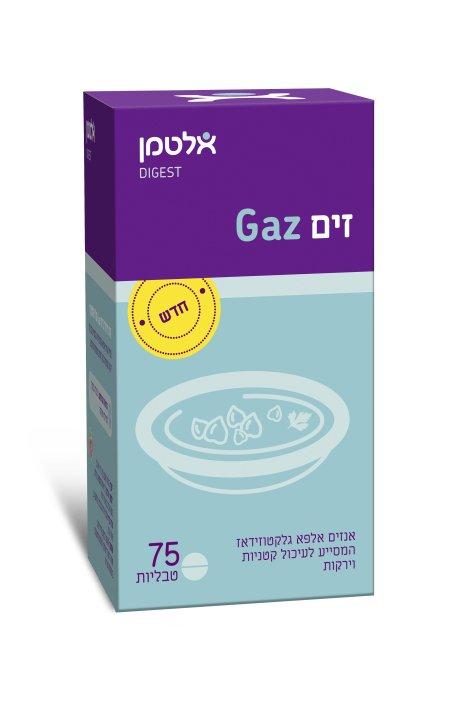 Zim Gaz זים גז