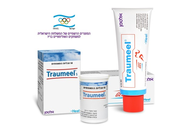 traumeel 50 Gel + Tavliot (Large)