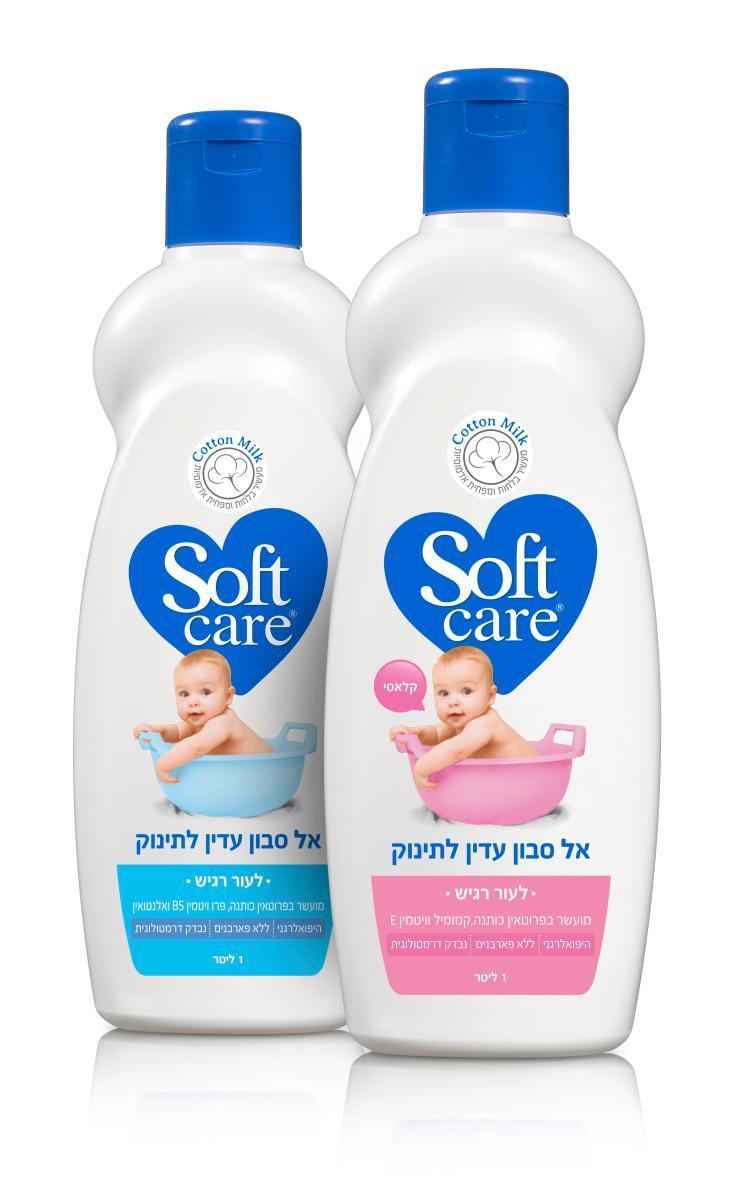 אל סבון עדין לתינוק מבית SOFTCARE מחיר 14.90 שח צילום מוטי פישביין (3) (Custom)