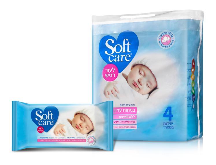 מגבונים לחים לתינוקות מבית SOFTCARE מחיר 17.90 שח צילום מוטי פישביין (1) (Custom)