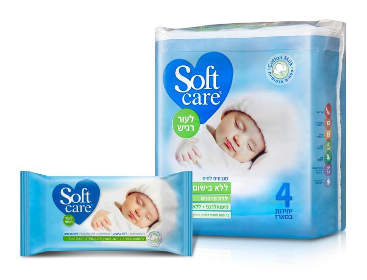 מגבונים לחים לתינוקות מבית SOFTCARE מחיר 17.90 שח צילום מוטי פישביין (2) (Custom)