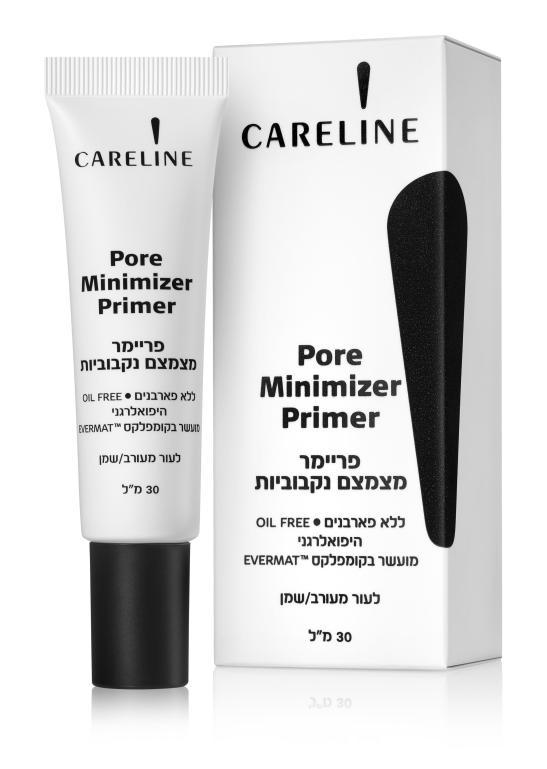 קרליין גאה להשיק פריימר מצמצם Pore Minimizer Primer נקבוביות מחיר 89.90 שח צילום מוטי פישביין (2)